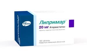 Стоимость препарата Липримар