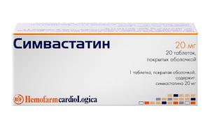 Симвастатин аналоги и заменители препарата