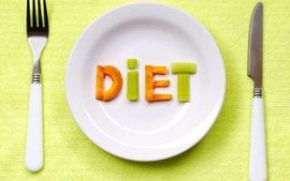 Лечебное питание: диета при повышенном холестерине и примерное меню