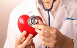 Атеросклероз сердца: причины, симптомы и лечение